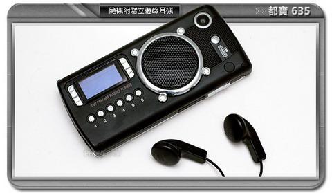 super_radio_phone_7.jpg