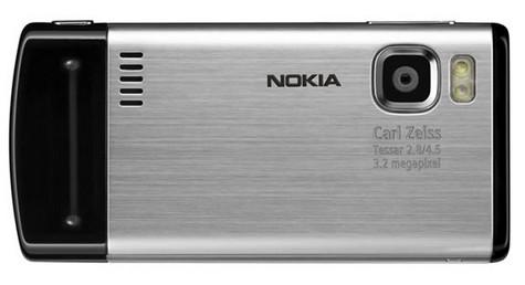 Nokia 6500 Slider - 4