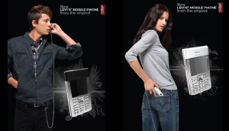 Levi-Mobile-Phone
