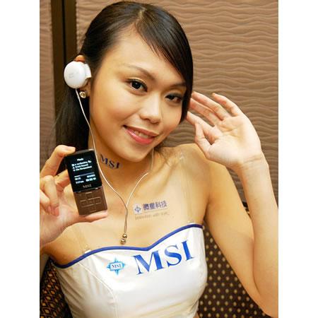 MSI MS-5552