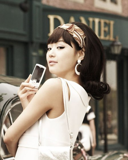 Samsung SCH-C220