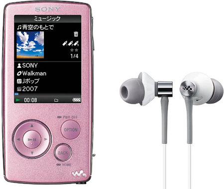 Sony NW-A808 Walkman