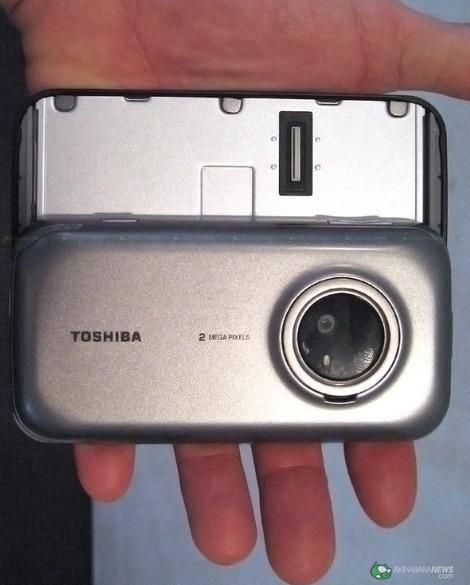 TOSHIBA PORTEGE G900 - 4