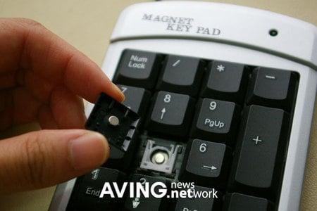 Магнитная клавиатура от Embotec
