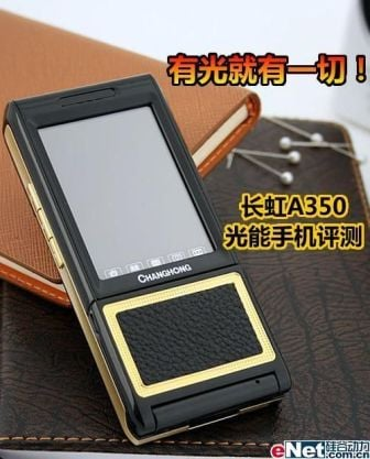 Стильный китайский телефон с флипом - фото 1