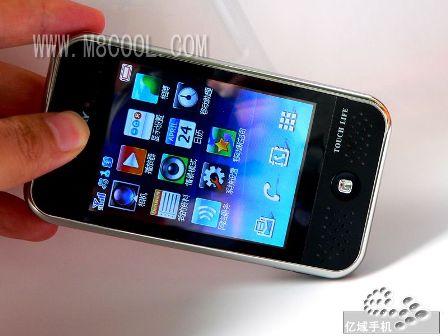 iPhone - 3