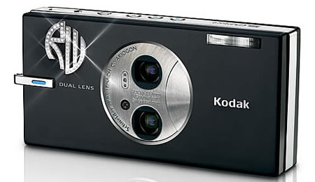 Kodak EasyShare V570 Special Kwiat Diamond Edition