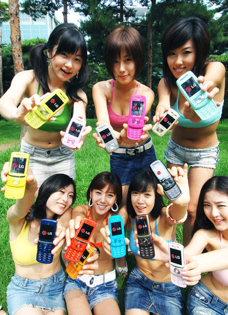 LG Colorholic