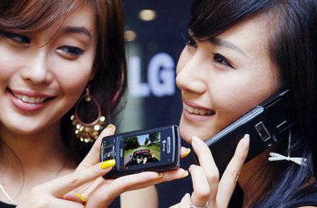 LG SH150