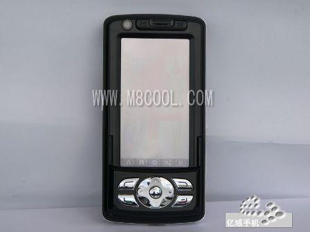 телефон с wqvga экраном