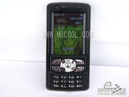 телефон с wqvga экраном - фото 2
