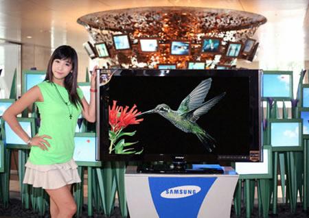 Samsungf81