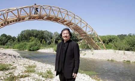 Картонный Мост
