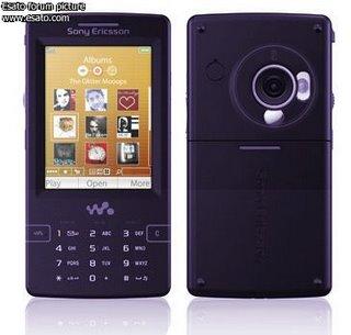W950-1
