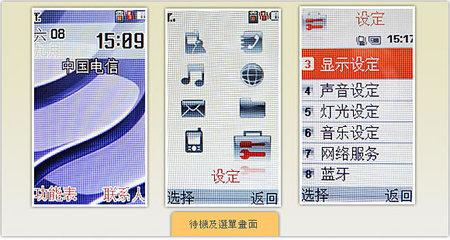 Samsung_F200_11