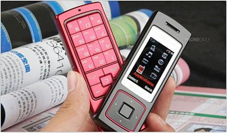Samsung_F200_4
