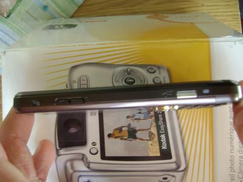 Sony Ericsson W880 - 1