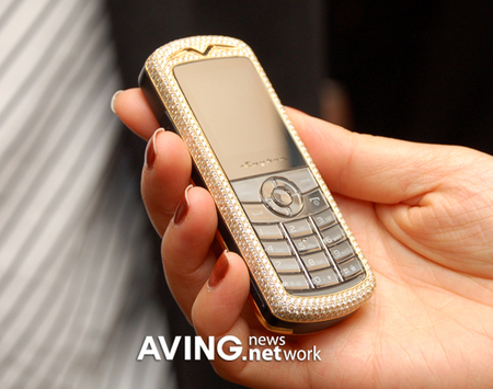 bar-type_diamond_handset_1-thumb.jpg