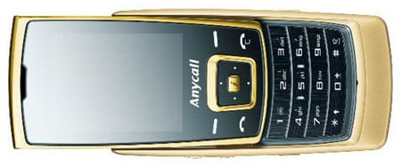 Samsung-anycall-e848-18k-gold-edition