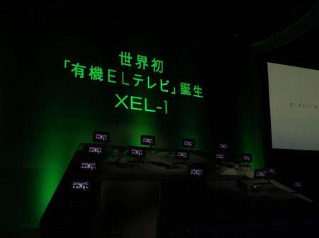 Sony_XCL-1_6
