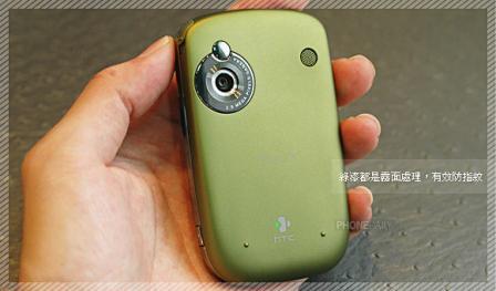 Зеленый HTC Touch - 1