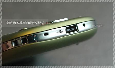 Зеленый HTC Touch 3