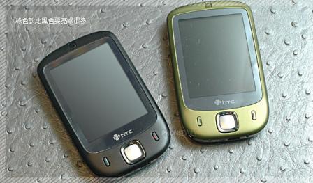 Зеленый HTC Touch - 4