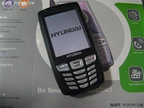 Hyundai A200