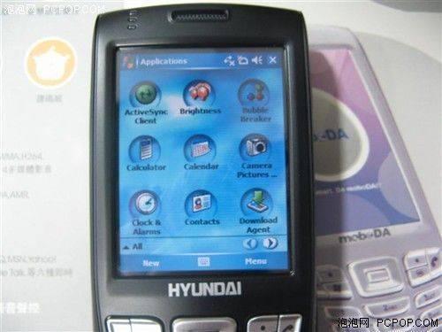 Hyundai A200 - 1