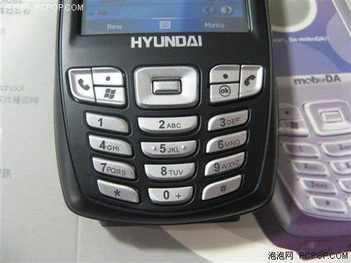 Hyundai A200 - 2
