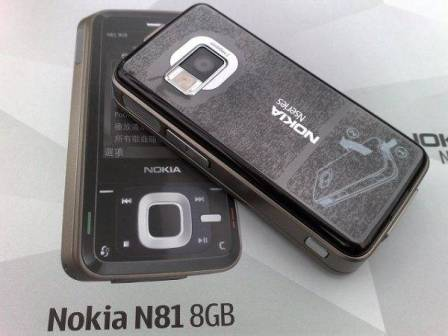 Nokia N81 - фото 6