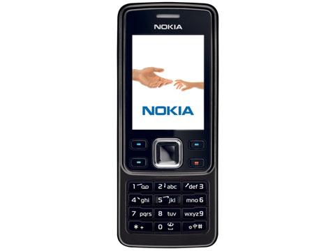 Черная Nokia 6300