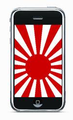 Japan_iphone