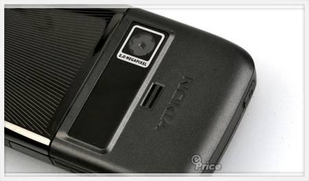 Nokia E51 - 7