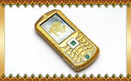 Nokia_N73_Golden_1