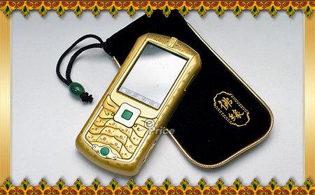 Nokia_N73_Golden_10