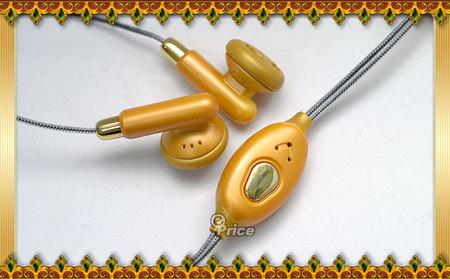 Nokia_N73_Golden_13