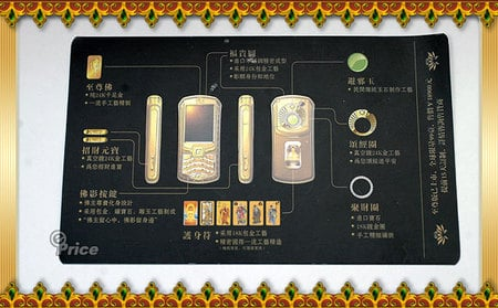 Nokia_N73_Golden_15