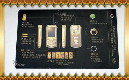 Nokia_N73_Golden_15