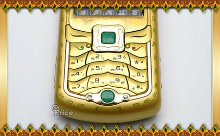 Nokia_N73_Golden_2