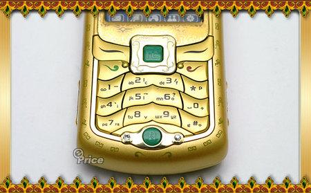 Nokia_N73_Golden_2