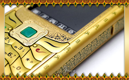 Nokia_N73_Golden_3