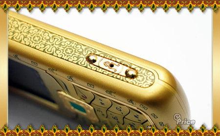 Nokia_N73_Golden_4