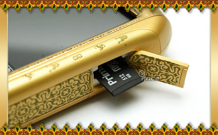Nokia_N73_Golden_5