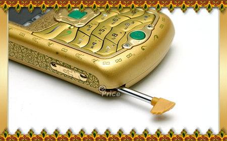 Nokia_N73_Golden_6