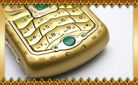 Nokia_N73_Golden_7