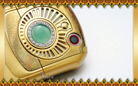 Nokia_N73_Golden_8