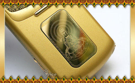 Nokia_N73_Golden_9