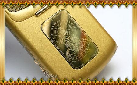 Nokia_N73_Golden_9