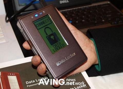 Iotek Data Locker - 2